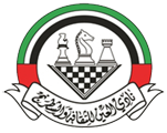 The Al-Ain Chess Club