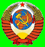 Soviet Union coat of arms